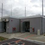 Blitzschutz der Fa. Gotthard Bütow GmbH